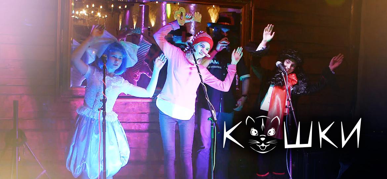 Koski-Live